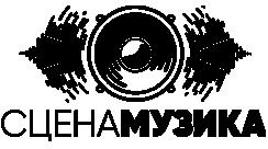 """Сдружение """"Сцена Музика"""""""
